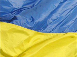 ukrainian flag, ukraine, украинский флаг,флаг Украины