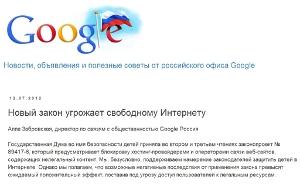 реестр черного списка россии