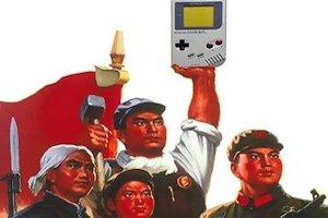 china games online, китай игры онлайн, китай компьютерные игры
